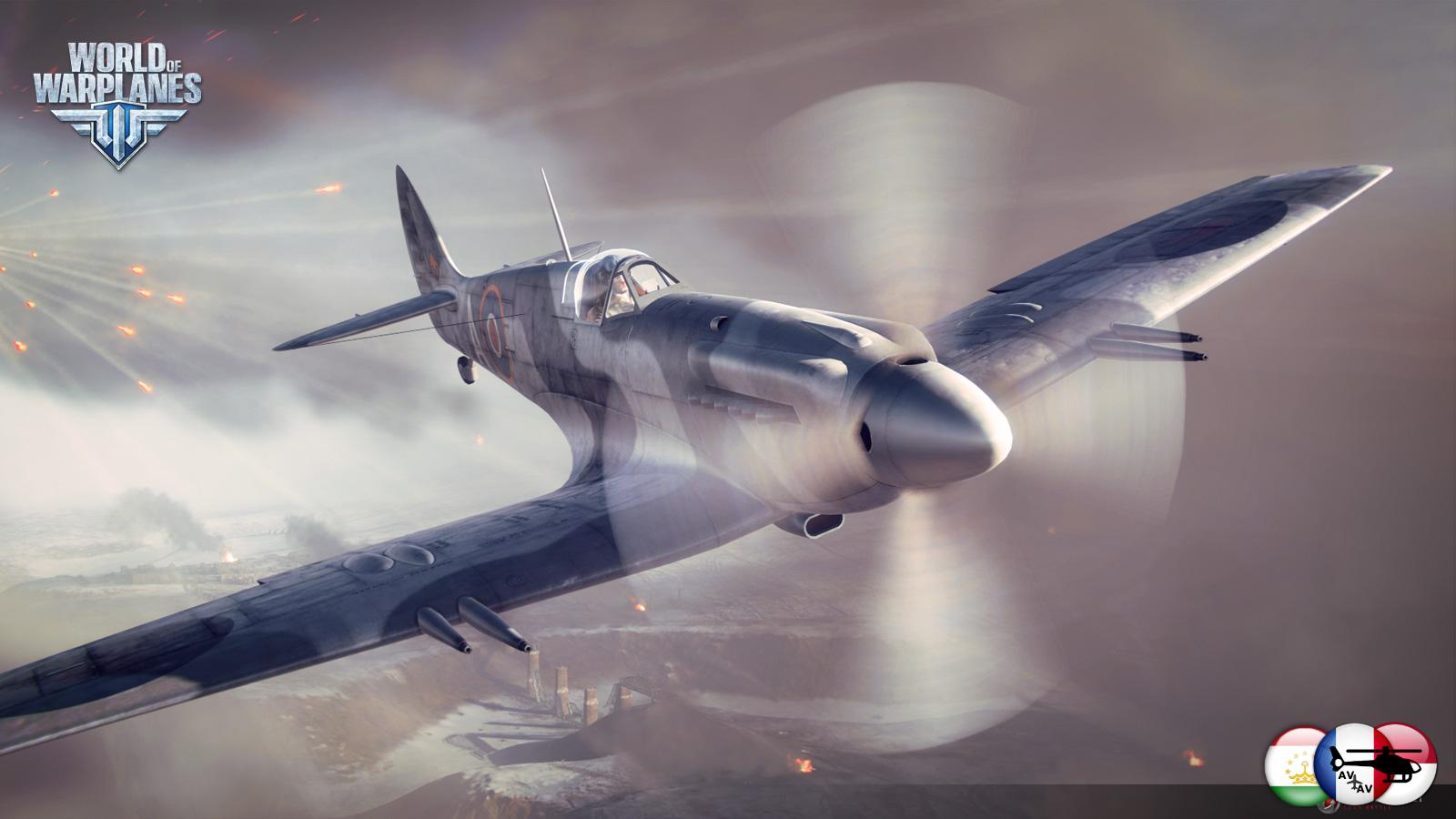Сборник шкурок американских самолетов для WoWp 0.4.1